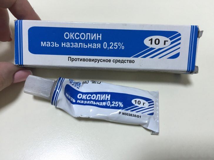 oksolin