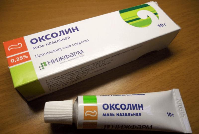 oksolinovaya-maz-otzyvy