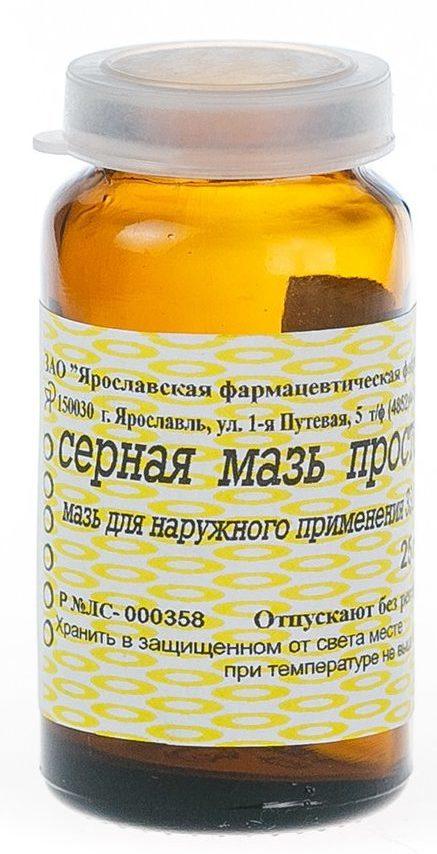 ot-lishaya