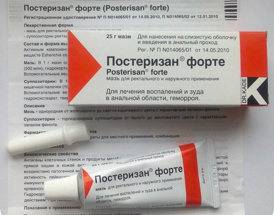 posterizan-maz-instruktsiya-tsena
