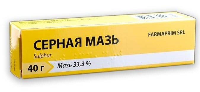 sernaya-maz-ot-chego-pomogaet-instruktsiya