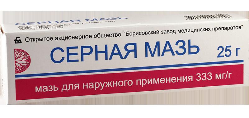 sernaya-maz-pokazaniya-k-primeneniyu