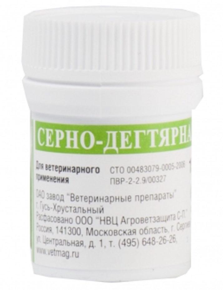 serno-degtyarnaya