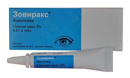 zoviraks-dlya-glaz