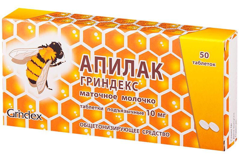 apilak-tabletki-dlya-laktatsii