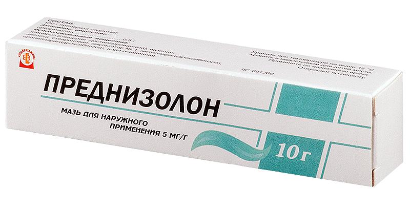 maz-prednizolon-dlya-chego-primenyaetsya