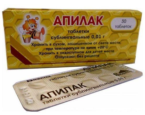 tabletki-otzyvy