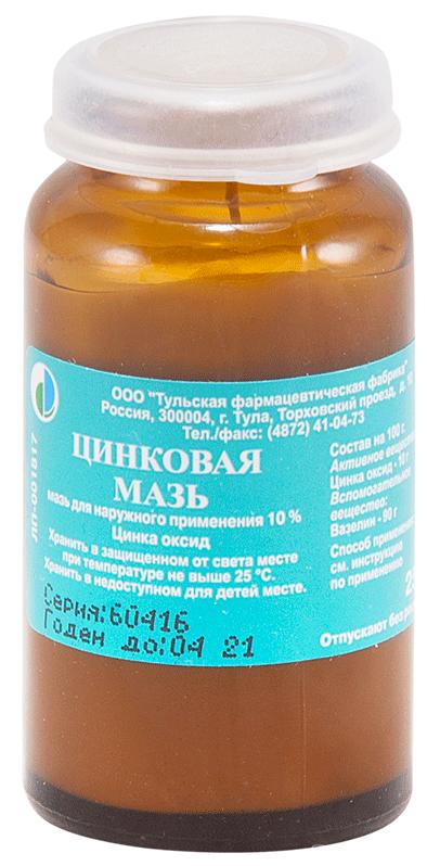 maz-tsink