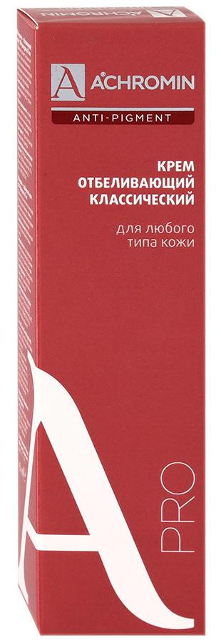 ahromin-turtsiya