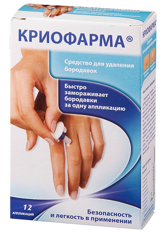 kriofarma