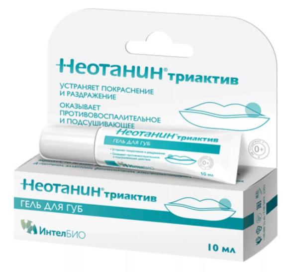 neotanin-pri-vetryanke