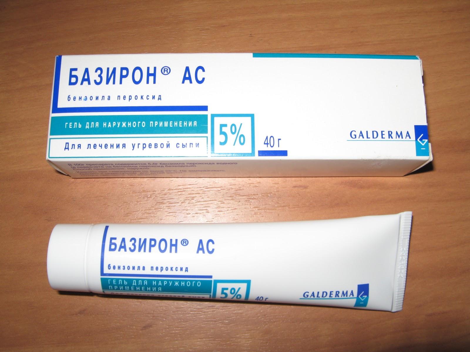 otzyv-patsientki-baziron