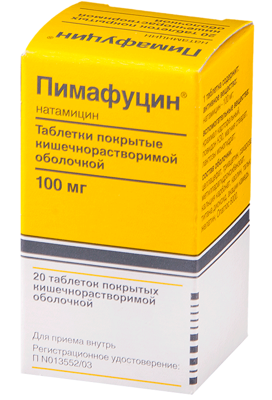 pimafutsin-tabletki-otzyvy