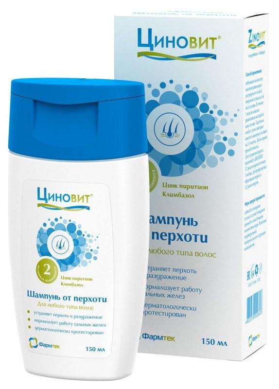 shampuni-i-balzamy-tsinovit-kupit