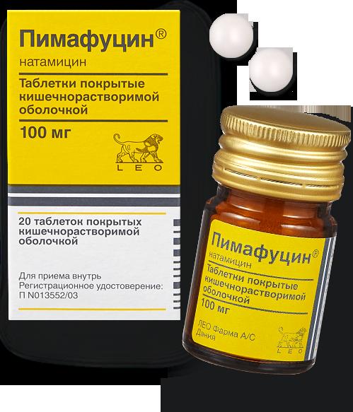 tabletki-pimafutsin