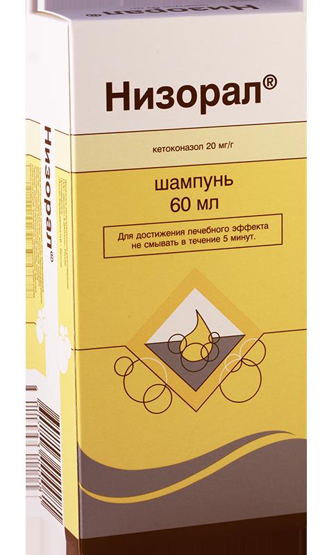 60-ml-shampun