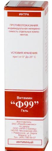 gel-vitamin-f99-intimnyj