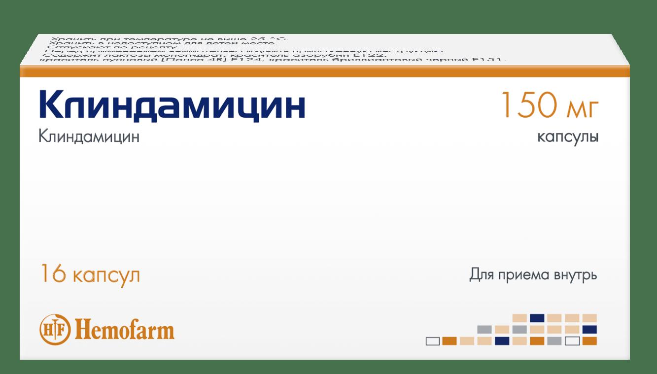 klindamitsin-tabletki-instruktsiya-po-primeneniyu