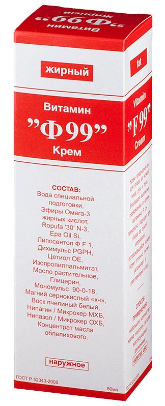 gepazolonkrem-f99-zhirnyj