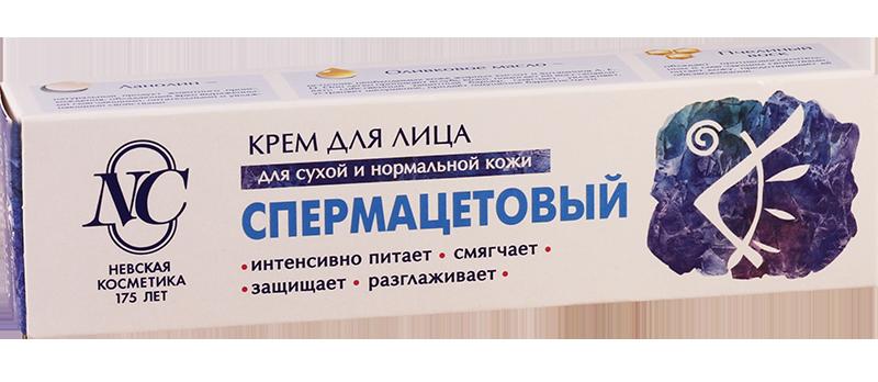 krem-spermatsetovyj-instruktsiya