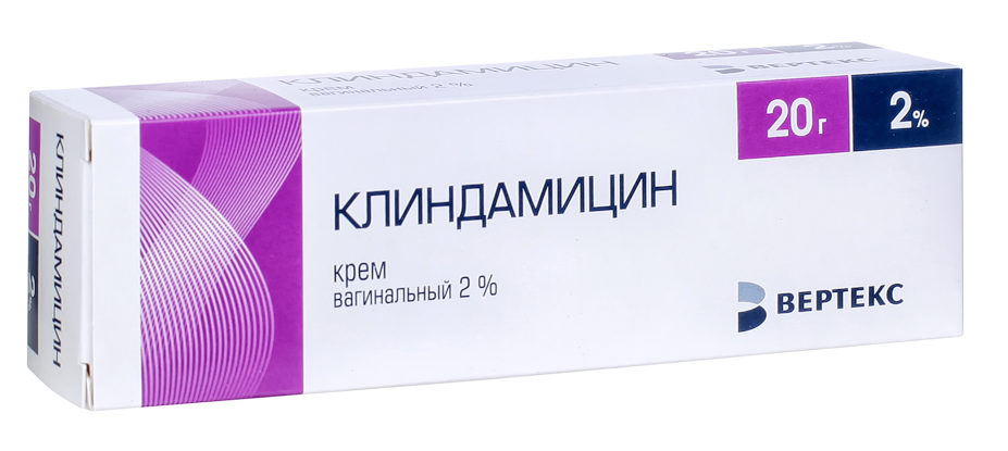 krem-vaginalnyj-klindamitsin