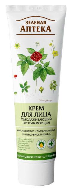 krem-zelenaya-apteka