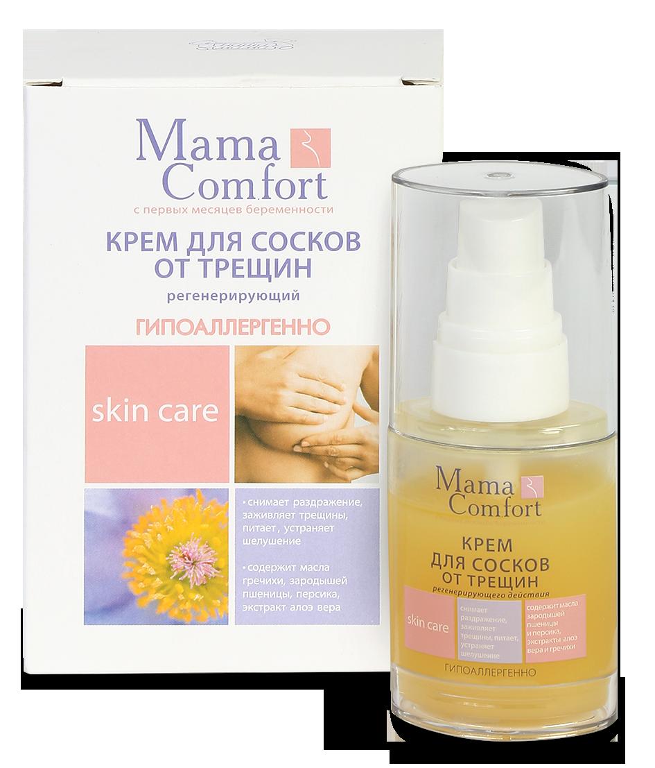 mama-komfort