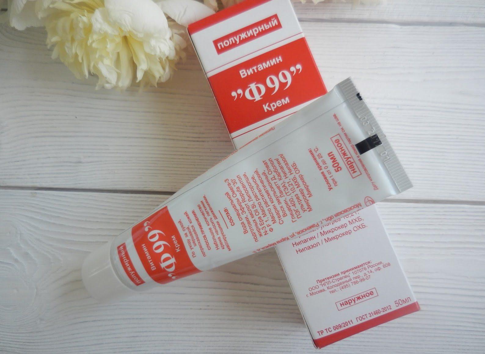 otzyvy-kosmetologov-vitamin-f99