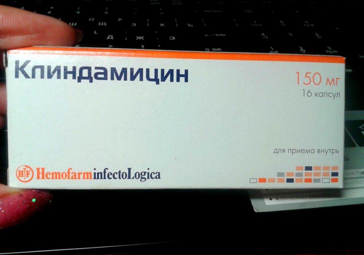 otzyvy-tabletki-klindamitsin