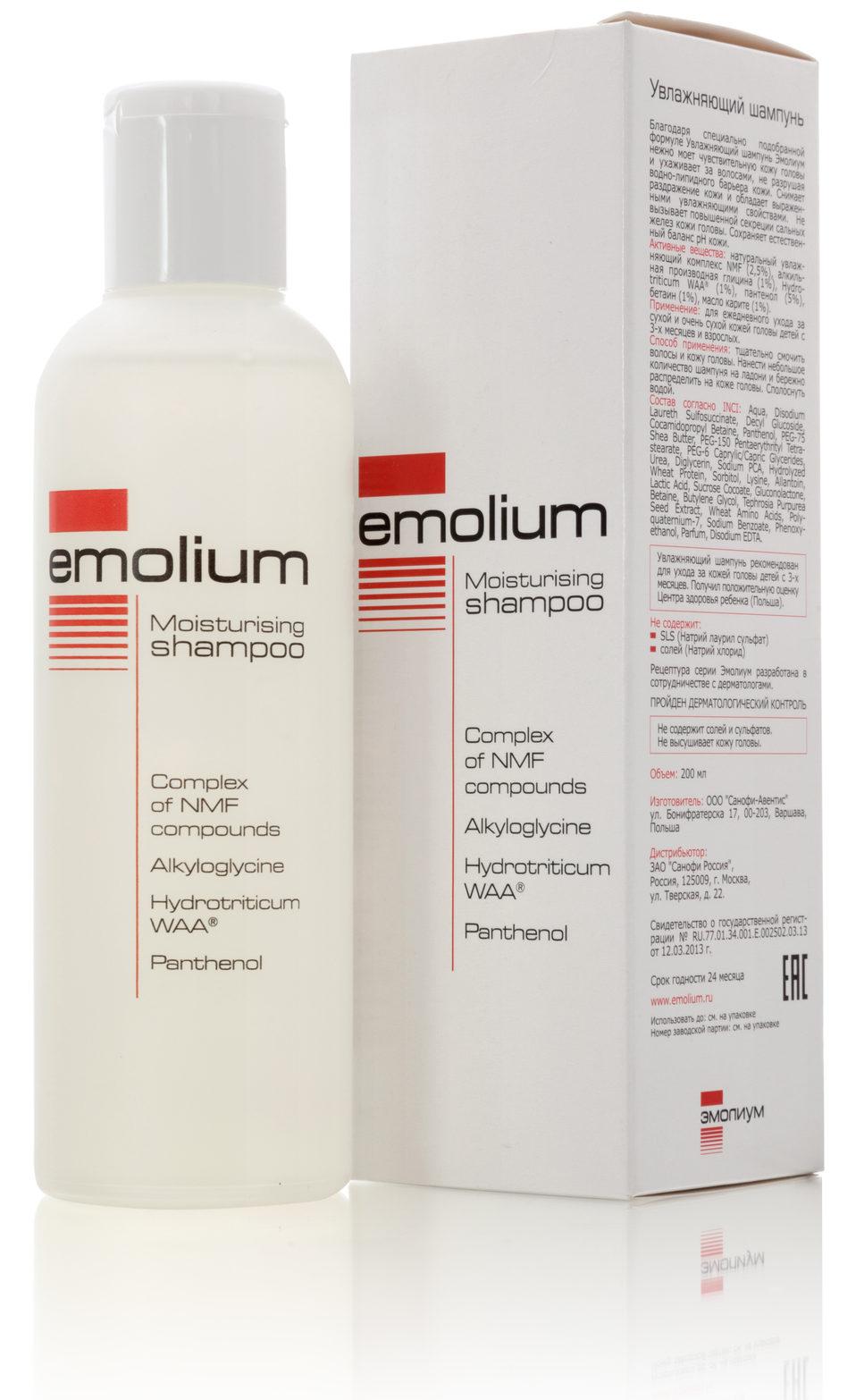 shampun-uvlazhnyayuschij