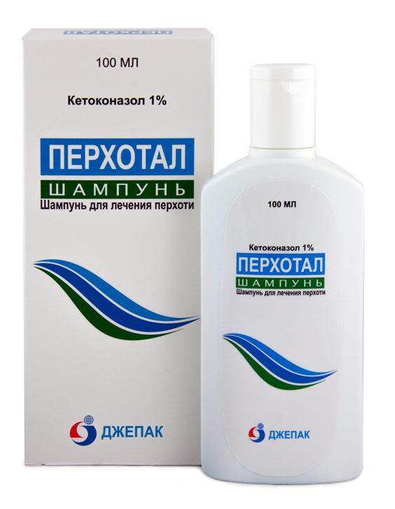 shampun0perhotal