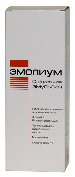 spetsialnaya-emulsiya