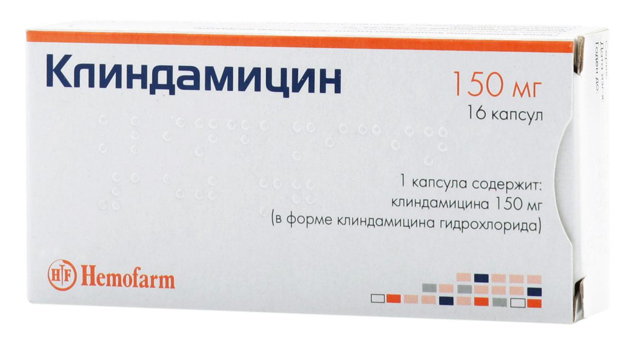 tabletki-tsena