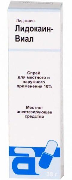 lidokain-vial