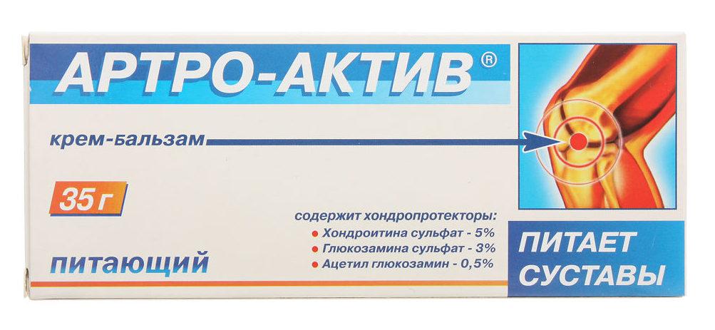 artro-aktiv