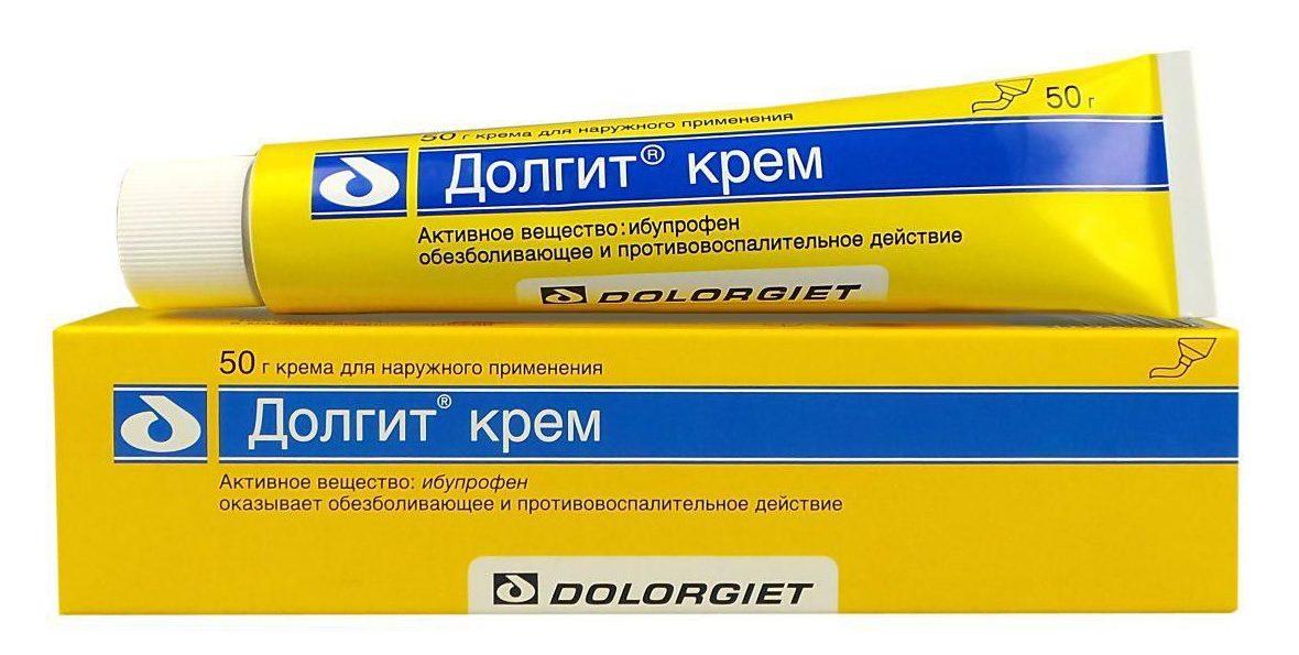 dolgit-50-g