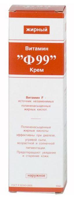 f-99-vitamin