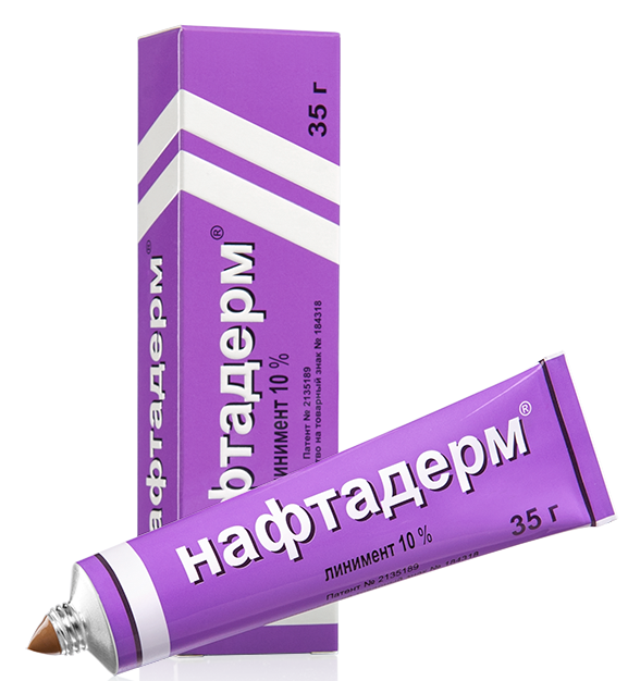 liniment