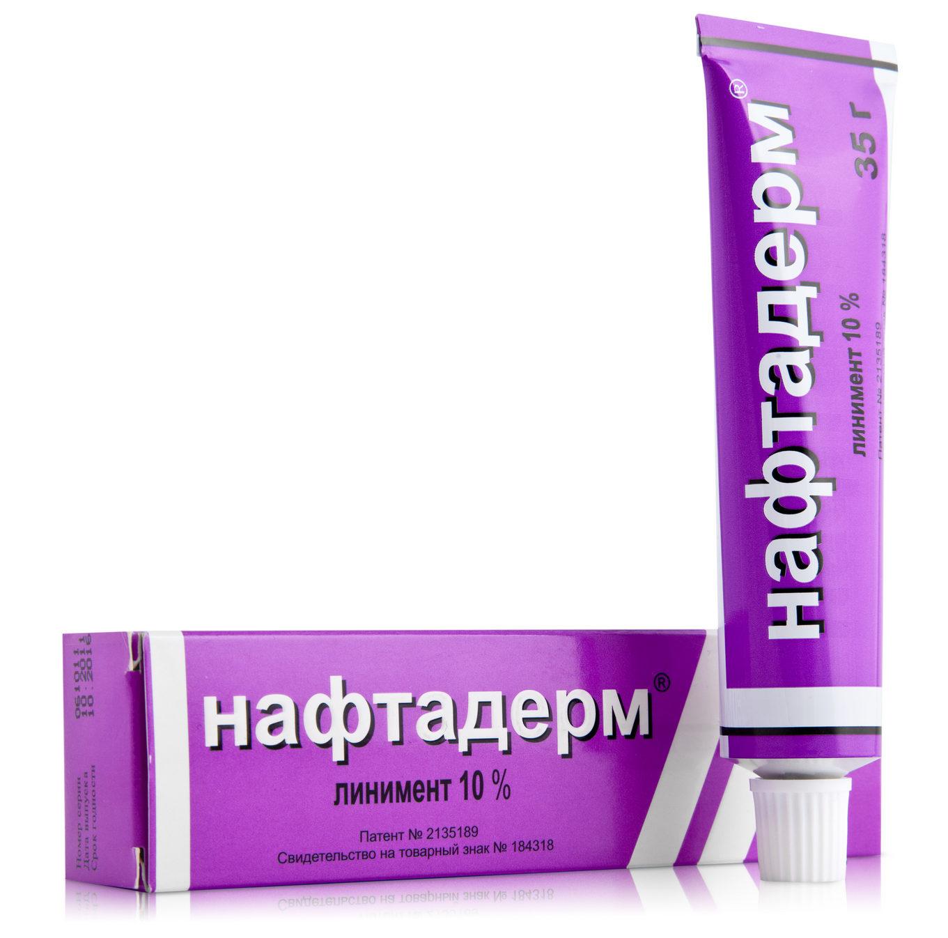 maz-naftaderm-tuba