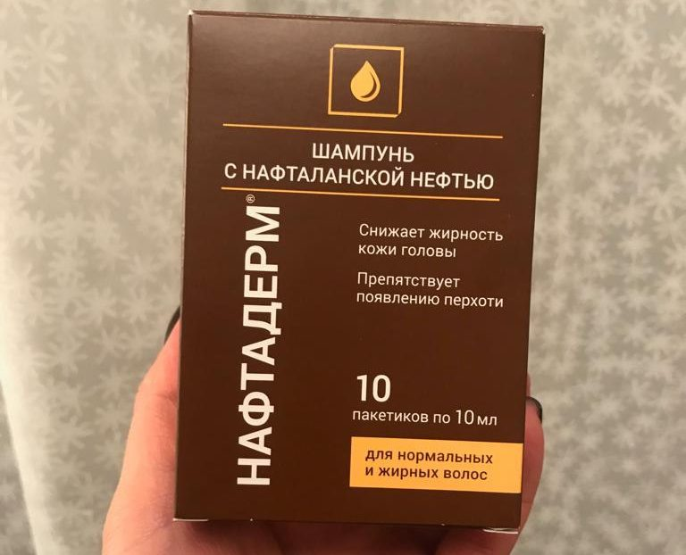 otzyv-o-shampune-s-neftjyu