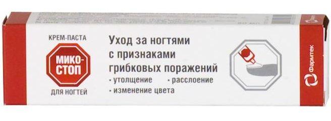 pasta-mikostop