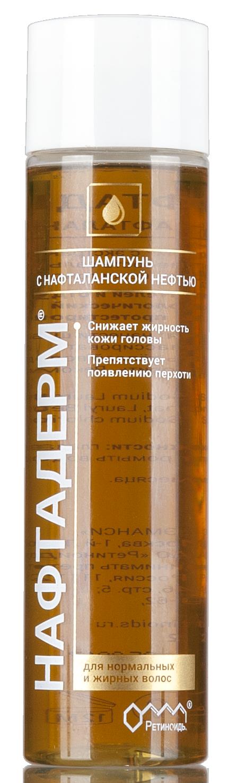 shampun-s-naftalanskoj-neftjyu