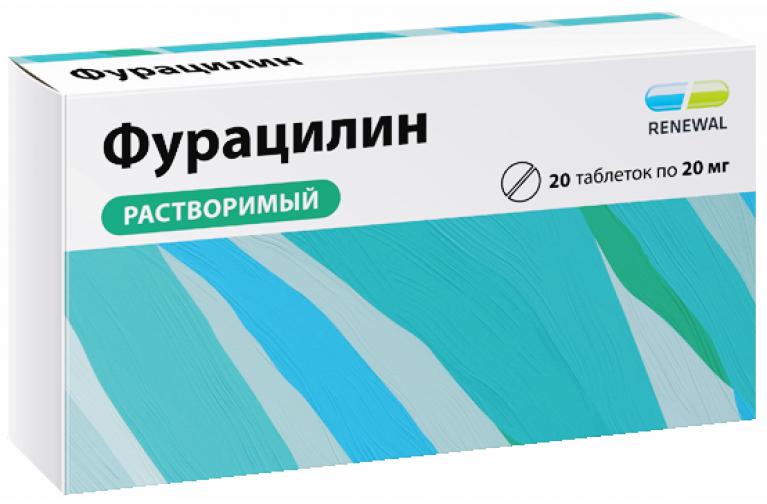 20-tabl-20-mg