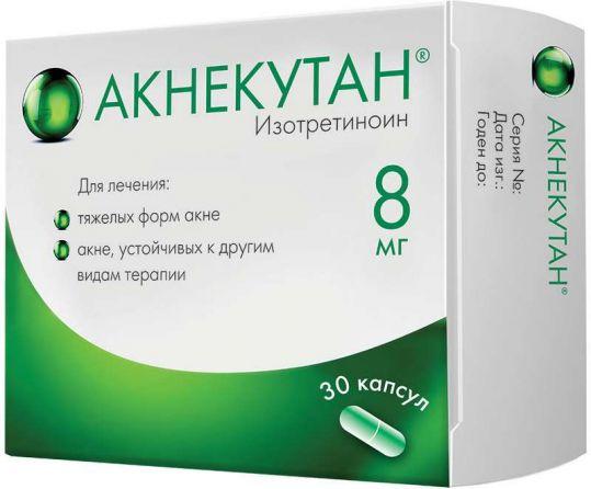 8-mg-kapsuly