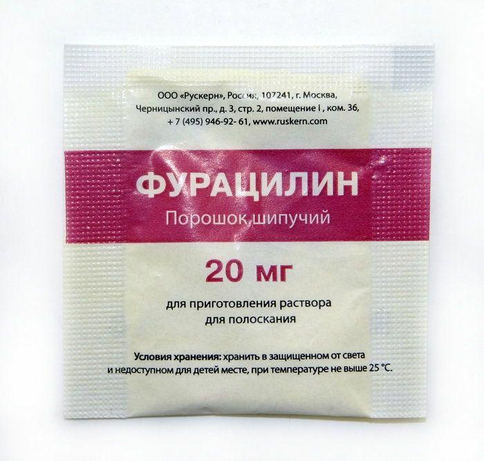 furatsilin