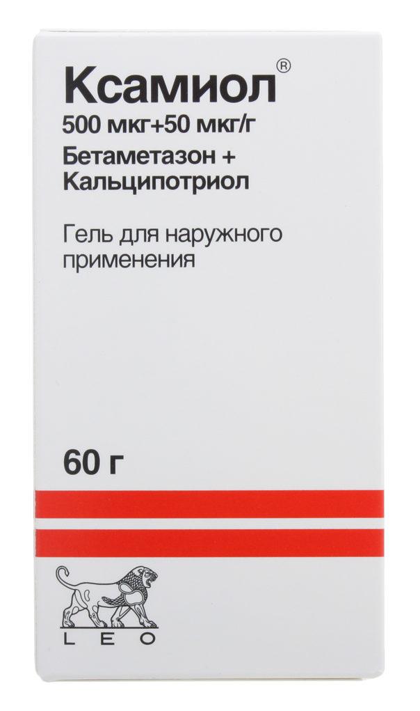 ksamiol-60g-dlya-naruzhnogo-primeneniya