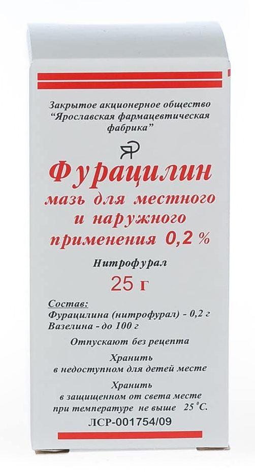 maz-dlya-mestnogo-primeneniya