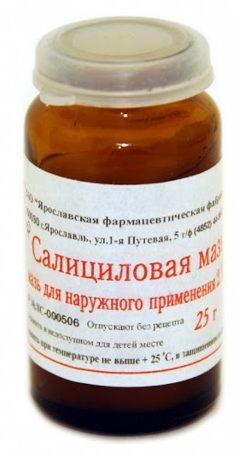 maz-salitsilovaya-analog