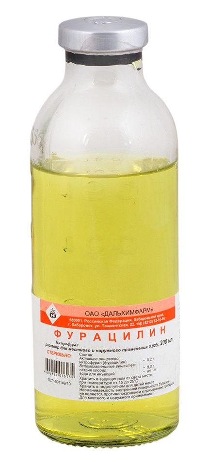 rastvor-furatsilina
