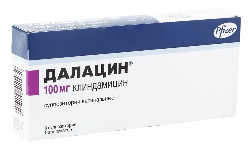 suppozitorii-100mg